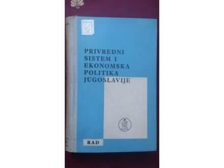 Privredni sistem i ekonomska politika Jugoslavije