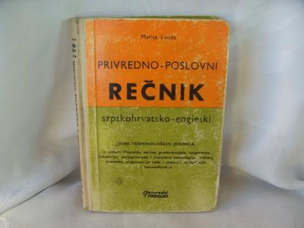 Privredno poslovni rečnik srpsko engleski Marija Landa