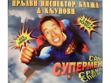 Prljavi Inspektor Blaža - Само Супермен Србију Спасава