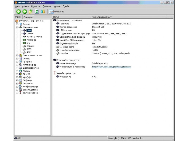 Procesor Intel Celeron 64 3,20 GHz, Soket 775