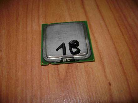 Procesor za 775soc,, 2666mhz,,533 mag