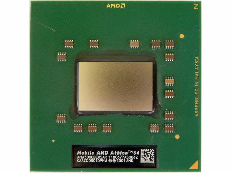Procesor za laptop Athlon 3000+ S754