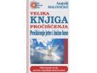 Pročišćenje jetre i žučne kese-Anatolij Malovičko