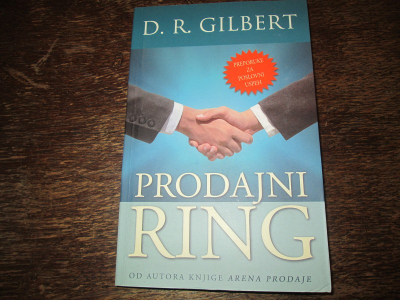 Prodajni ring,   D.R.Gilbert