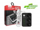 Produzni Kabel LDNIO SE3631 1.6m 3 X AC 6 X USB Punjac