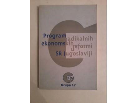 Program radikalnih ekonomskih reformi u SR Jugoslaviji