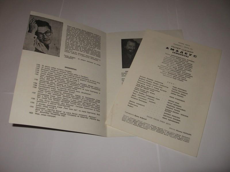 Program za pozorišnu predstavu Amadeus BDP (1981)