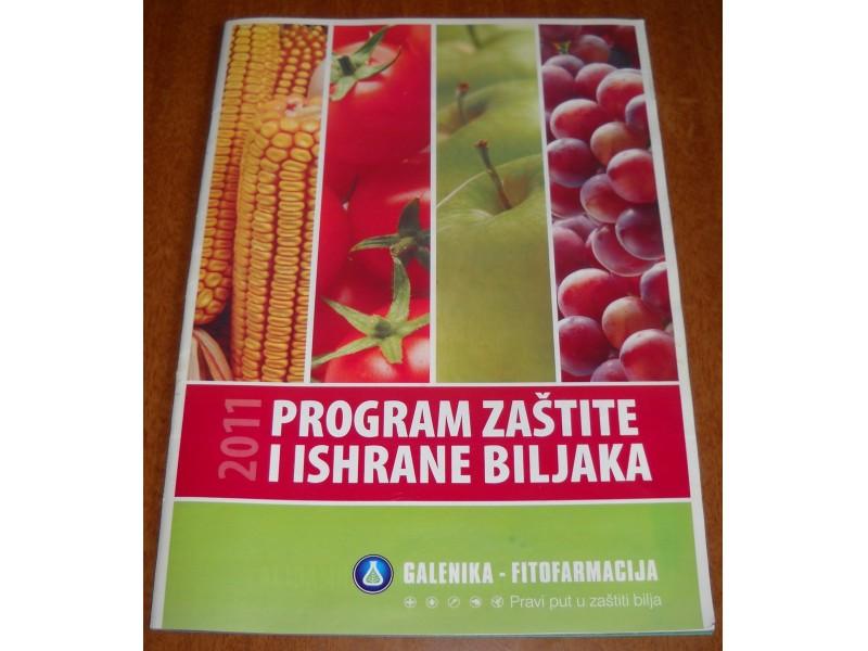 Program zastite i ishrane biljaka