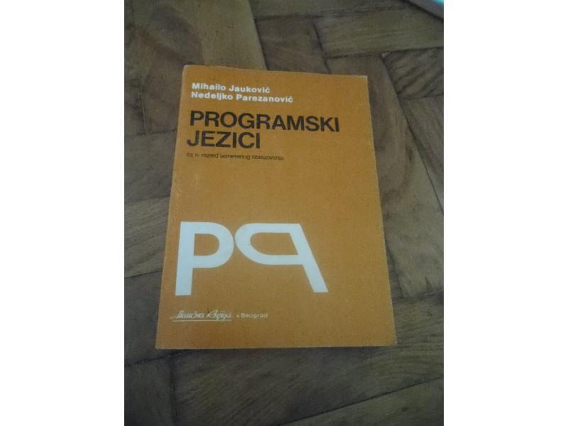 Programski jezici za 4 razred usmerenog obrazovanja