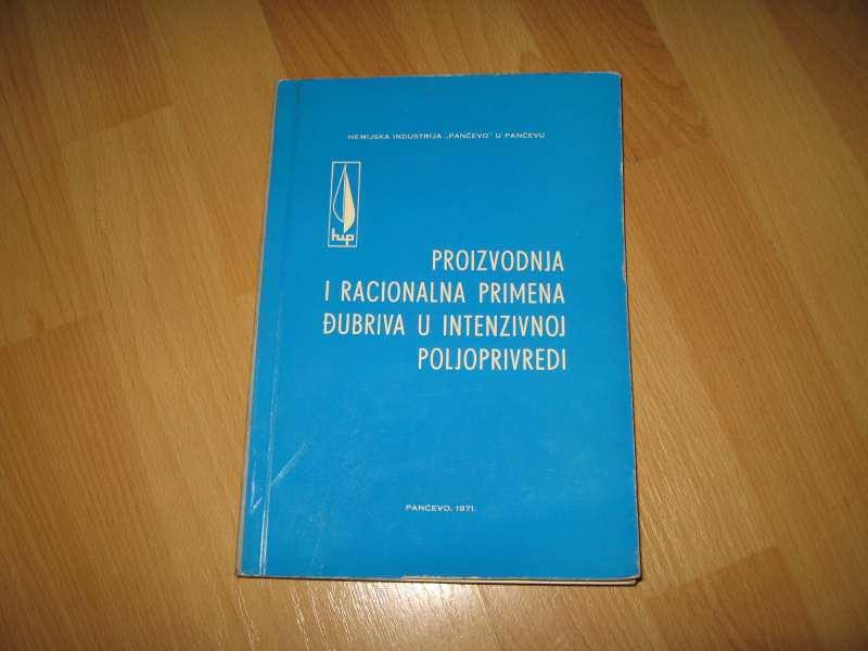 Proizvodna i racionalna primena djubriva