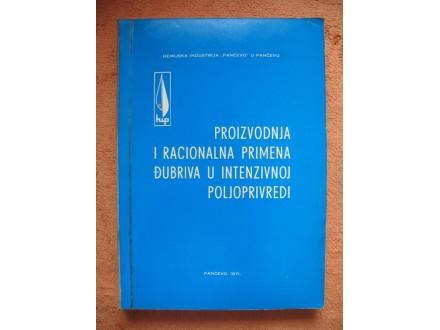 Proizvodnja i racionalna primena djubriva