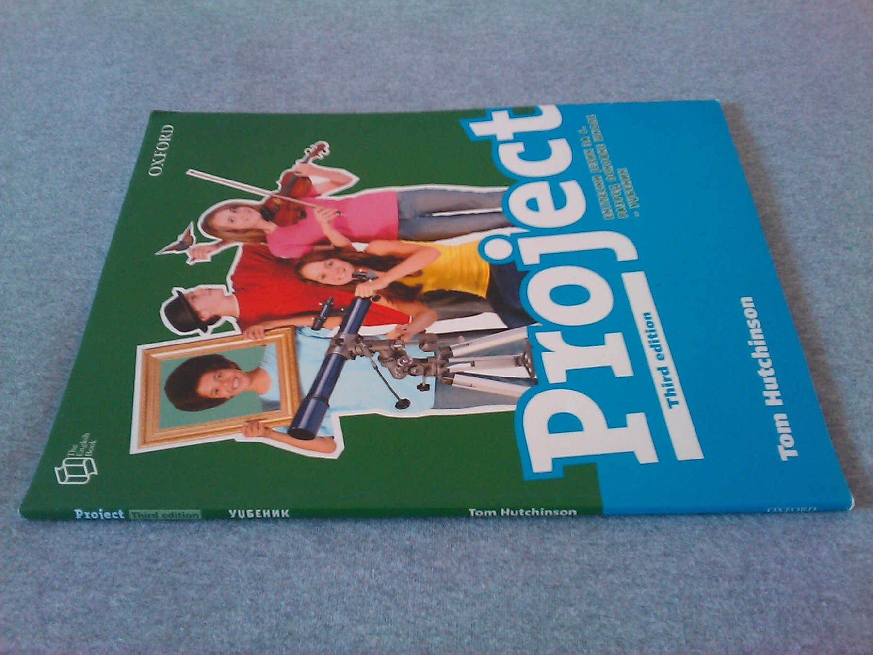 Project 3 Third Edition Book