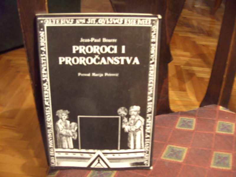 Proroci i proročanstva, Boure