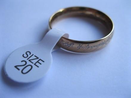 Prsten moći - Gospodar Prstenova LOTR