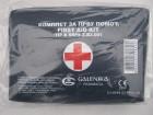 Prva pomoc - GALENIKA 01 / 2022