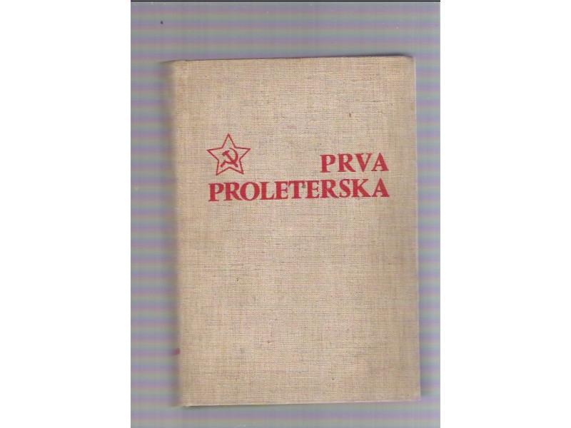 Prva proleterska knjiga 1