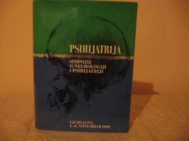 Psihijatrija, Simpozij o neurologiji i psihijatriji