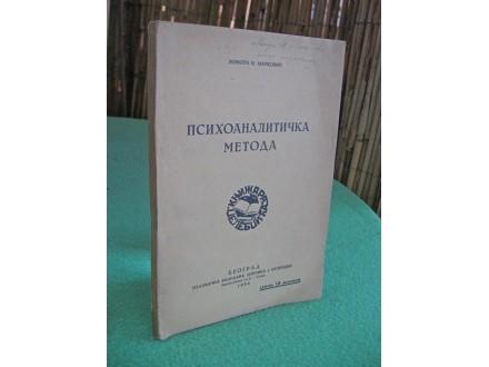 Psihoanalitička metoda - Života I. Marković