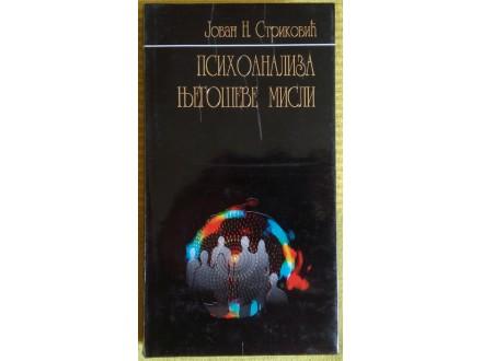 Psihoanaliza Njegoševe misli  Jovan Striković