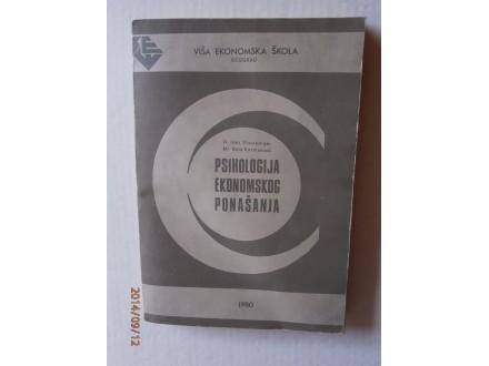 Psihologija ekonomskog ponašanja, Ivan Štajnberger