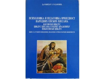 Psihološka i pedagoška vrijednost narodnih epskih pesam