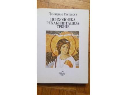 Psihološka rehabilitacija Srbije
