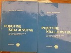 Pukotine kraljevstva 1/2-Nikola Milovanovic