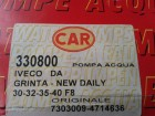 Pumpa za vodu, Iveco Daily, Renault Trafic, Master