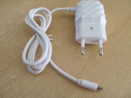Punjac za Android telefone + 2 USB