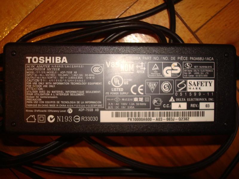 Punjac za lap top toshiba+web kamerica toshiba