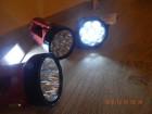 Punjiva Led baterijska lampa 16 LED