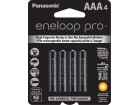 Punjiva baterija NiMH AAA 950mAh Panasonic Eneloop Pro