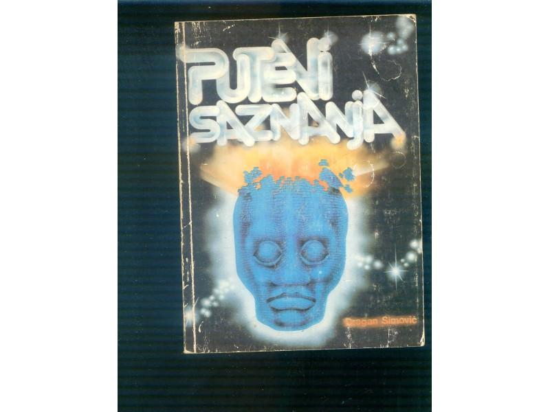 Putevi saznanja Rudolf Steiner