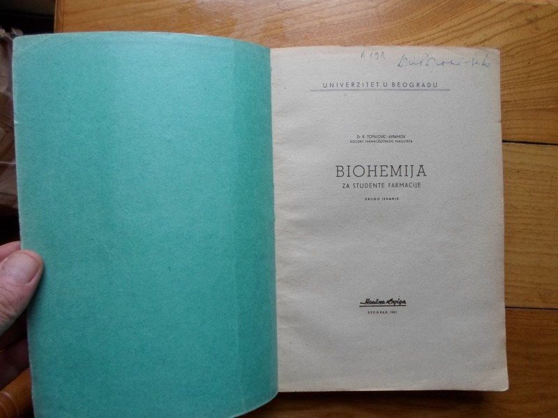 R. TOPALOVIČ - AVRAMOV - BIOHEMIJA