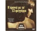 R.W.Fassbinder- U godini s 13 Meseci - original-