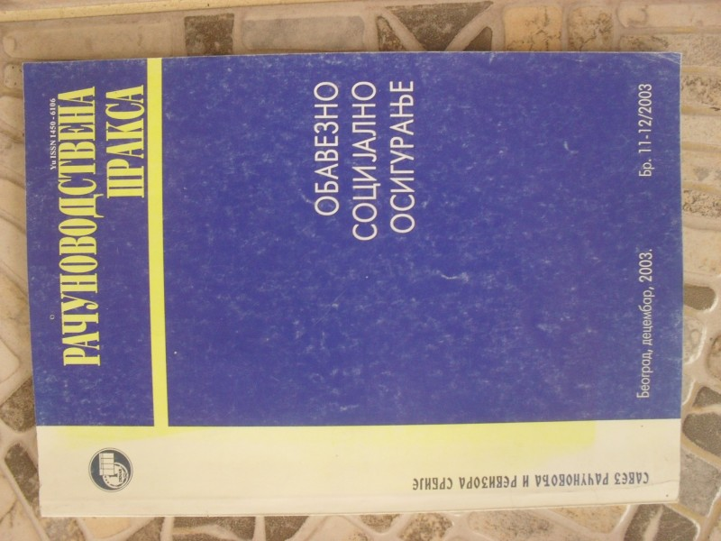 RACUNOVODSTVENA PRAKSA 11-12/2004