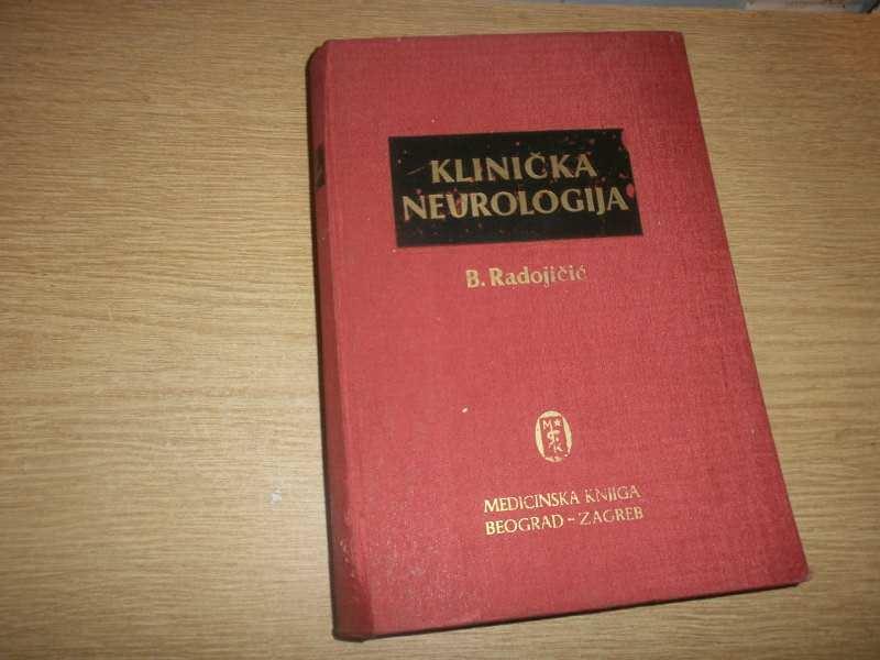 RADOJICIC   KLINICKA NEUROLOGIJA