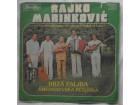 RAJKO  MARINKOVIC  -  BRZA  PALJBA