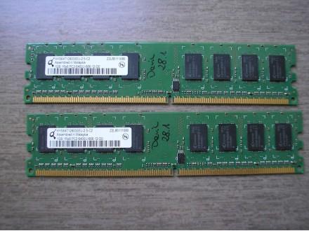 RAM memorija DDR2 2Gb 800MHz