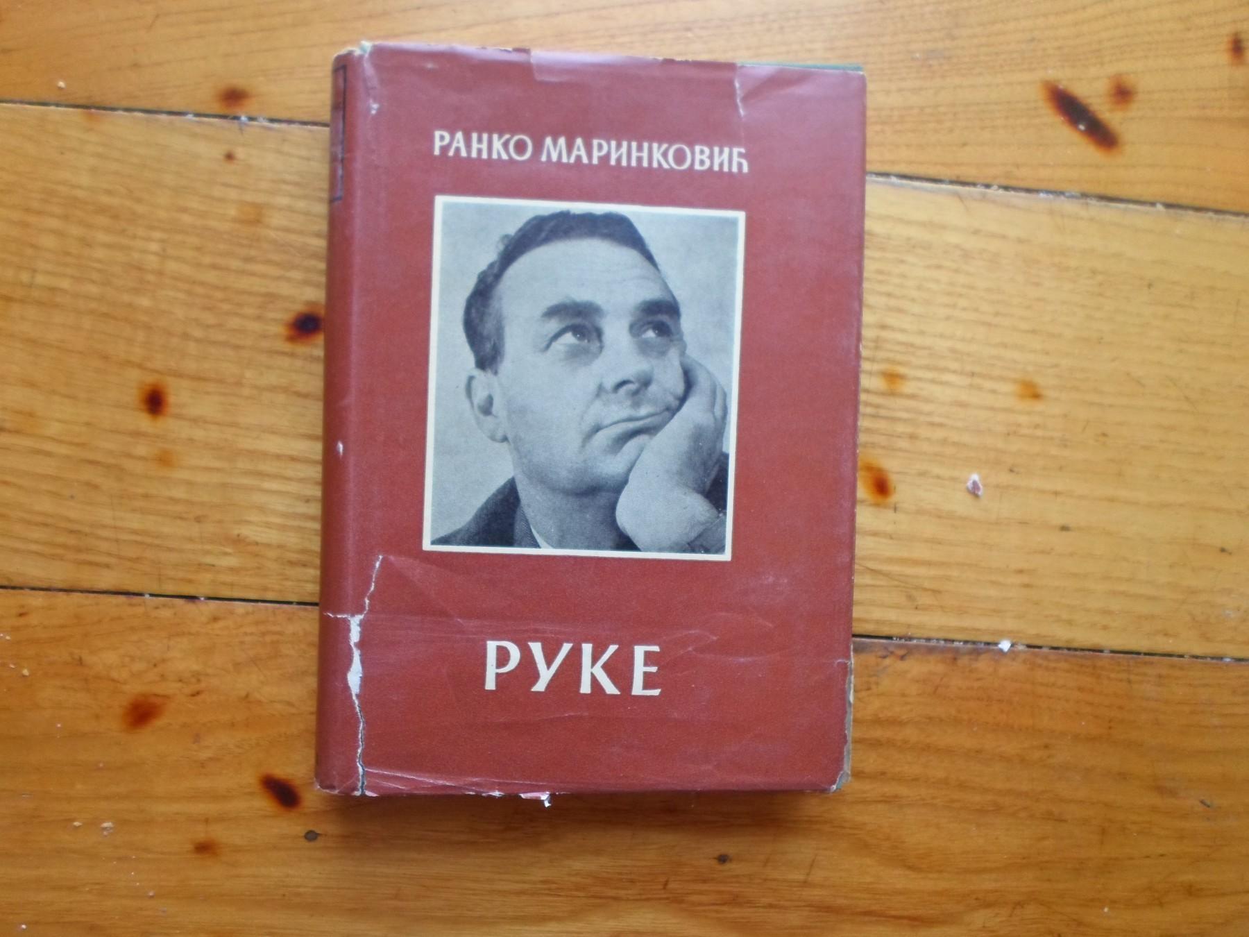 RANKO MARINKOVIC RUKE EPUB