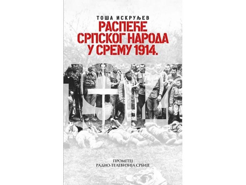 RASPEĆE SRPSKOG NARODA U SREMU 1914. - Toša Iskruljev