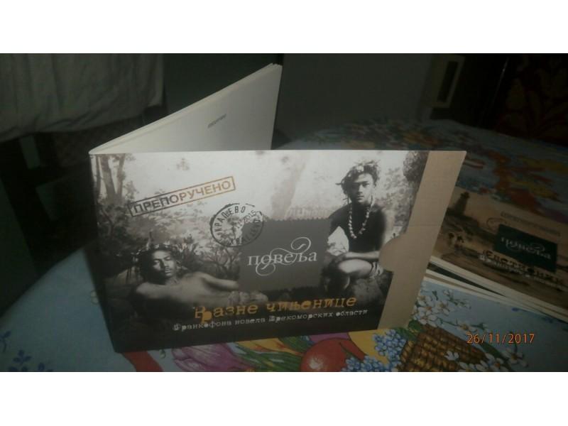 RAZNE ČINJENICE - Frankofona novela