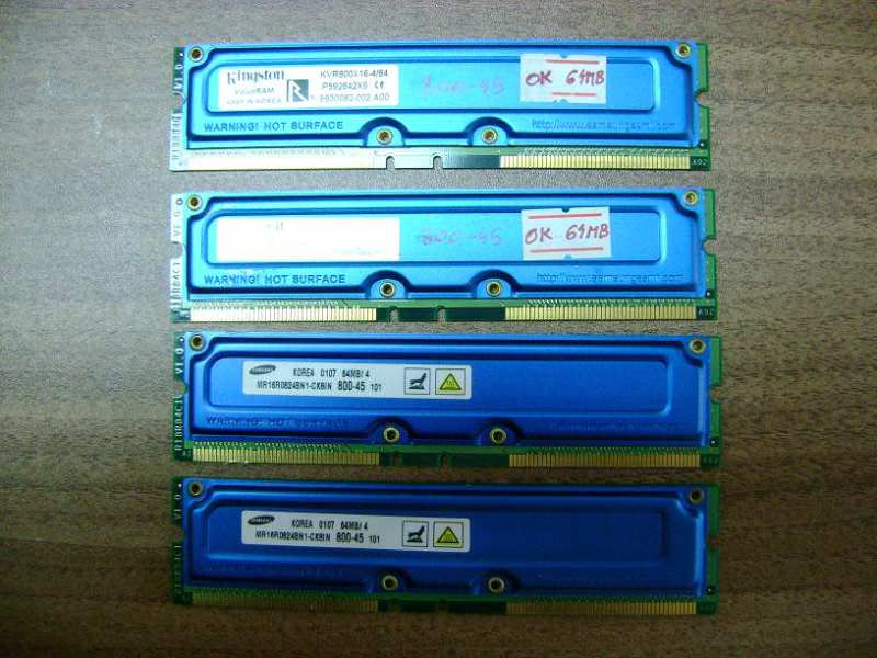 RDRAM (Rambus) 4x64 MB PC800-45