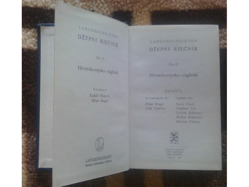 REČNIK - HRVATSKOSRPSKO-ENGLESKI, DŽEPNI