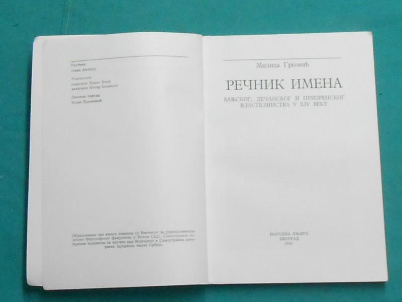REČNIK IMENA SRPSKE VLASTELE U XIV.veku/K-23/