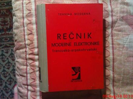 RECNIK MODERNE ELETRONIKE - FRANCUSKO - SRPSKO
