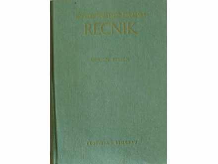 RECNIK - SRPSKOHRVATSKO-ENGLESKI - MORTON BENSON