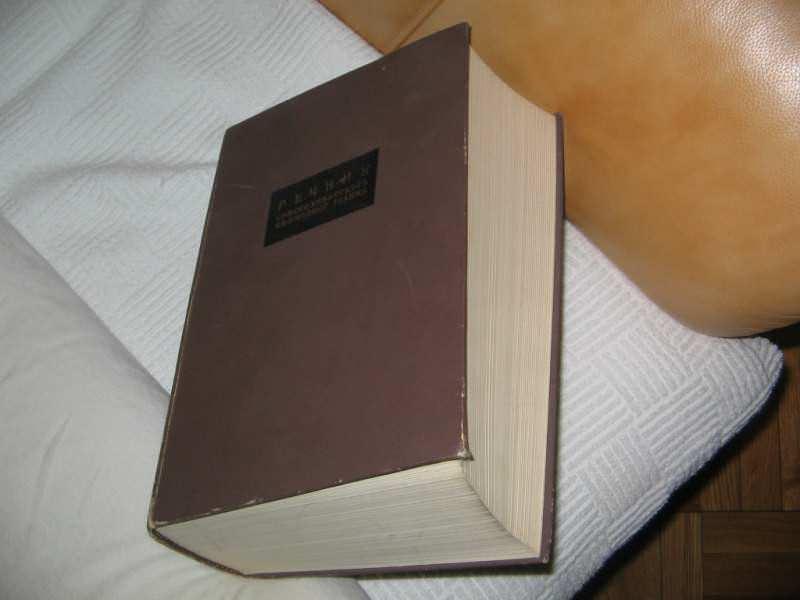 REČNIK Srpskohrvatskog književnog jezika