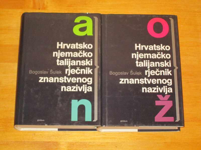 RECNIK ZNANSTVENOG NAZIVLJA HRVATSKO-NEMACKO-TALIJANSKI