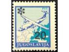 REDOVNA 1992 20/5 DIN - GREŠKA